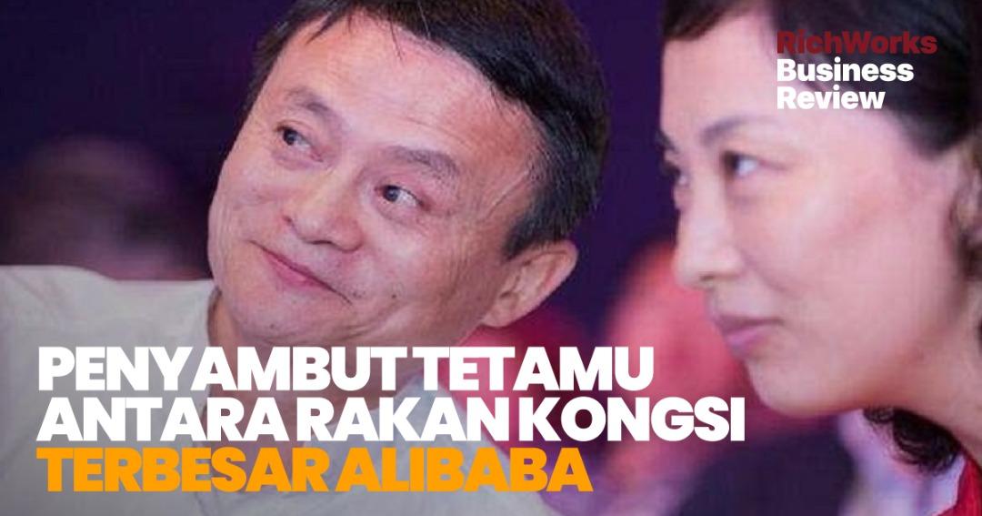 Penyambut Tetamu Antara Rakan Kongsi Terbesar Alibaba