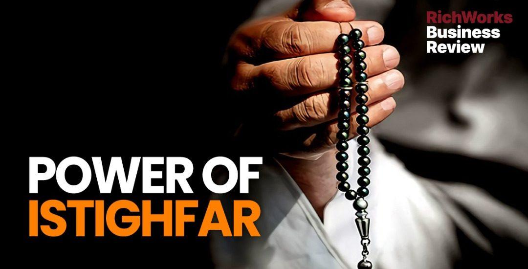 Power Of Istighfar
